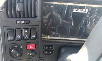 Scania G450  8x4