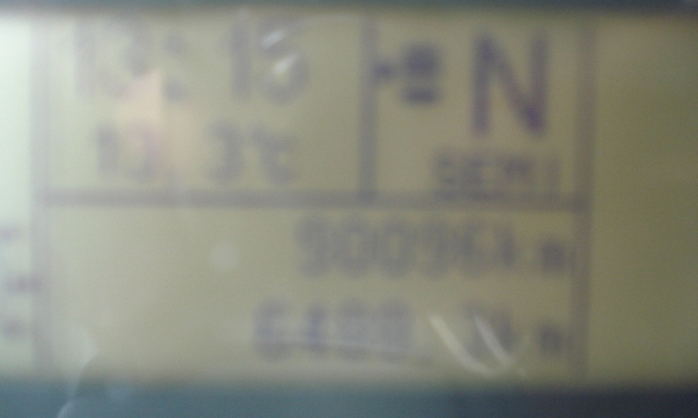 Iveco Eurocargo 250pk euro 5 EEV 21