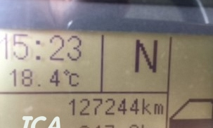 Iveco Eurocargo 75E14 koffer 4.3m 17