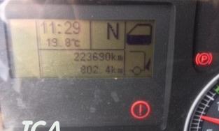 Iveco Eurocargo 75E16 eev 13
